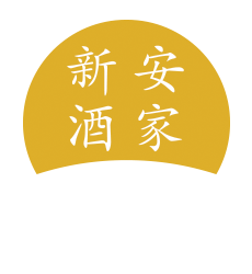 Chinees Restaurant Sun On